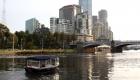 Boat4Hire Melbourne